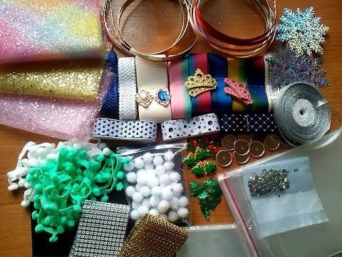 Материалы для рукоделия и упаковочные пакеты от магазина Handmade cafe