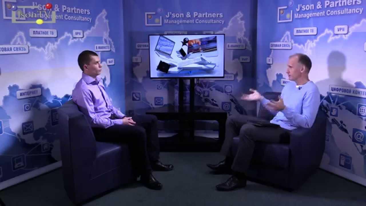 Интернет-магазин будущего — Андрей Гриб — Онлайн бизнес на упаковочных материалах