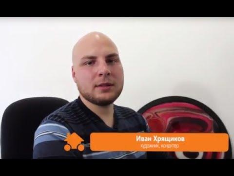 Видеоотзыв Ивана Хрящикова о нашей помощи в перевозке картин за границу