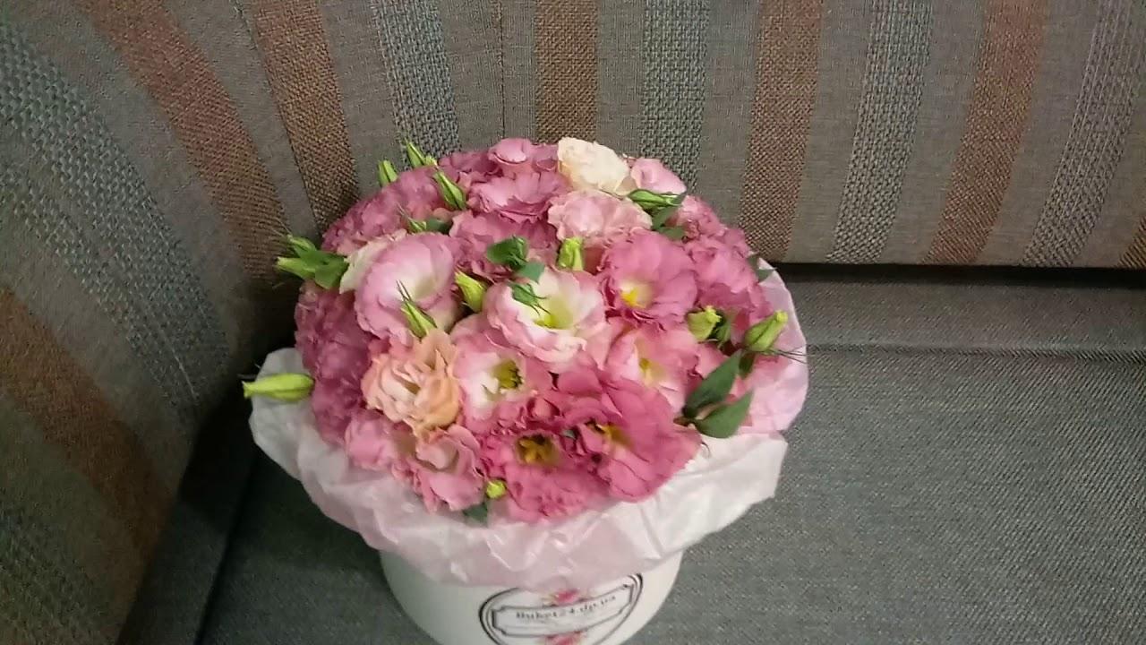 Доставка Цветов Днепр | Привезем сегодня | Закажите доставку цветов | Лидер доставки цветов