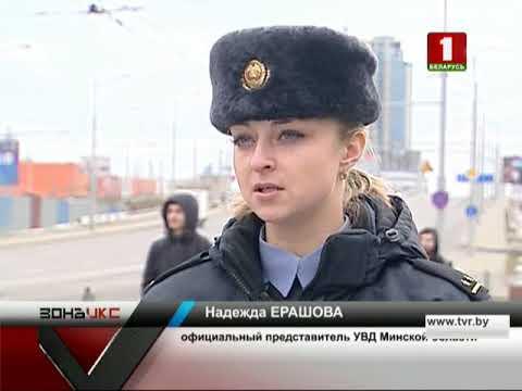 Крупную партию гашиша изъяла милиция Минской области. Зона Х