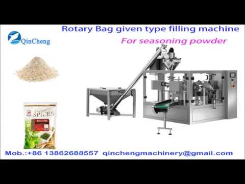 rotary pre-made pouch packing machine.bag given packing machine for powder