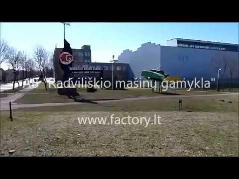 Радвилишкский машиностроительный завод (Литва)