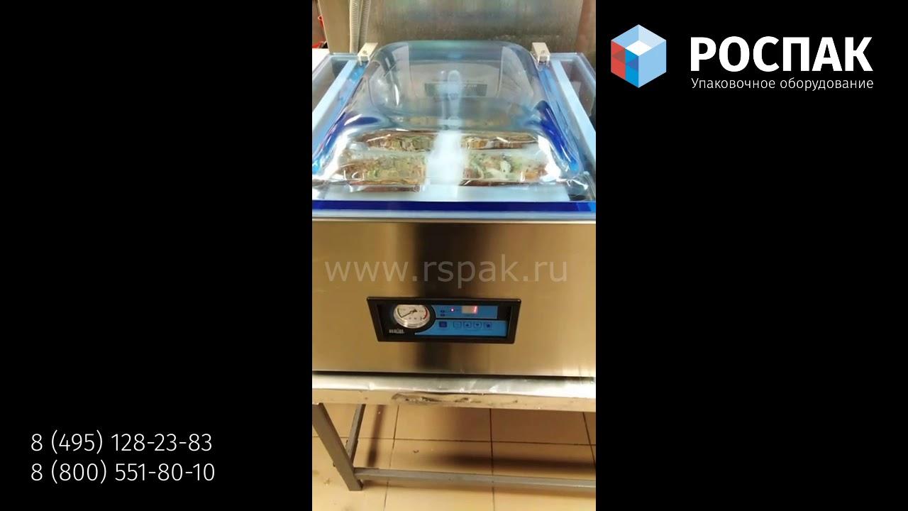 HVC-510T/2A упаковка салата из морепродуктов с соусом в вакуум для предприятий общественного питания