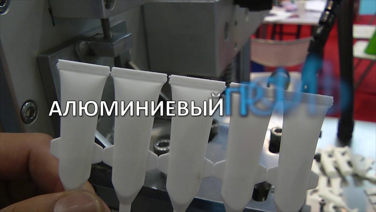 ФАСОВОЧНОЕ ОБОРУДОВАНИЕ УКРАИНА Minipress.ru