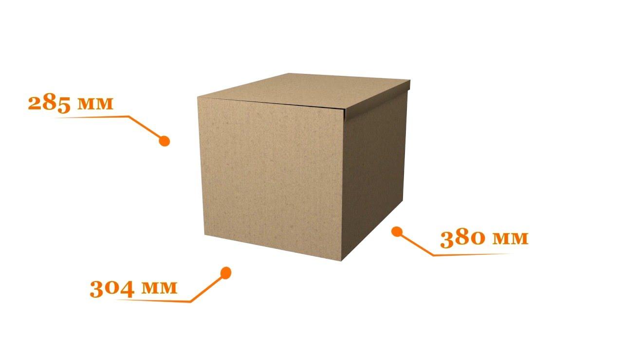 Короб «Ласточкин хвост» 33 литра  (380х304х285)