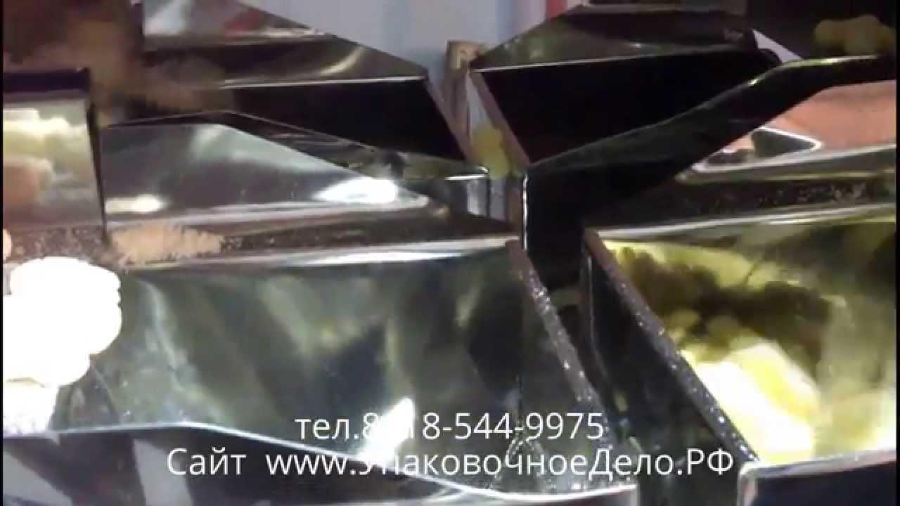 Фасовка кукурузных палочек Четырех ручьевой дозатор Автомат 41К