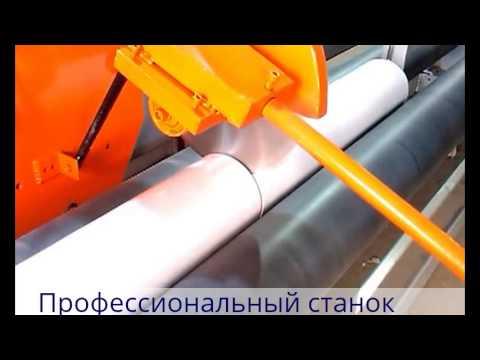 Порезка рулонного материала (баннер, сетка и самоклеящаяся плёнка)