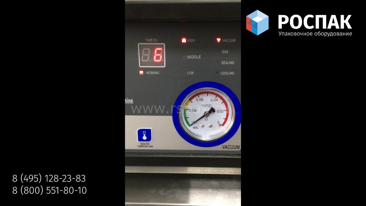 IVP-260 PD упаковка копченого мяса в вакуум на корейском упаковщике INDOKOR (CAS)