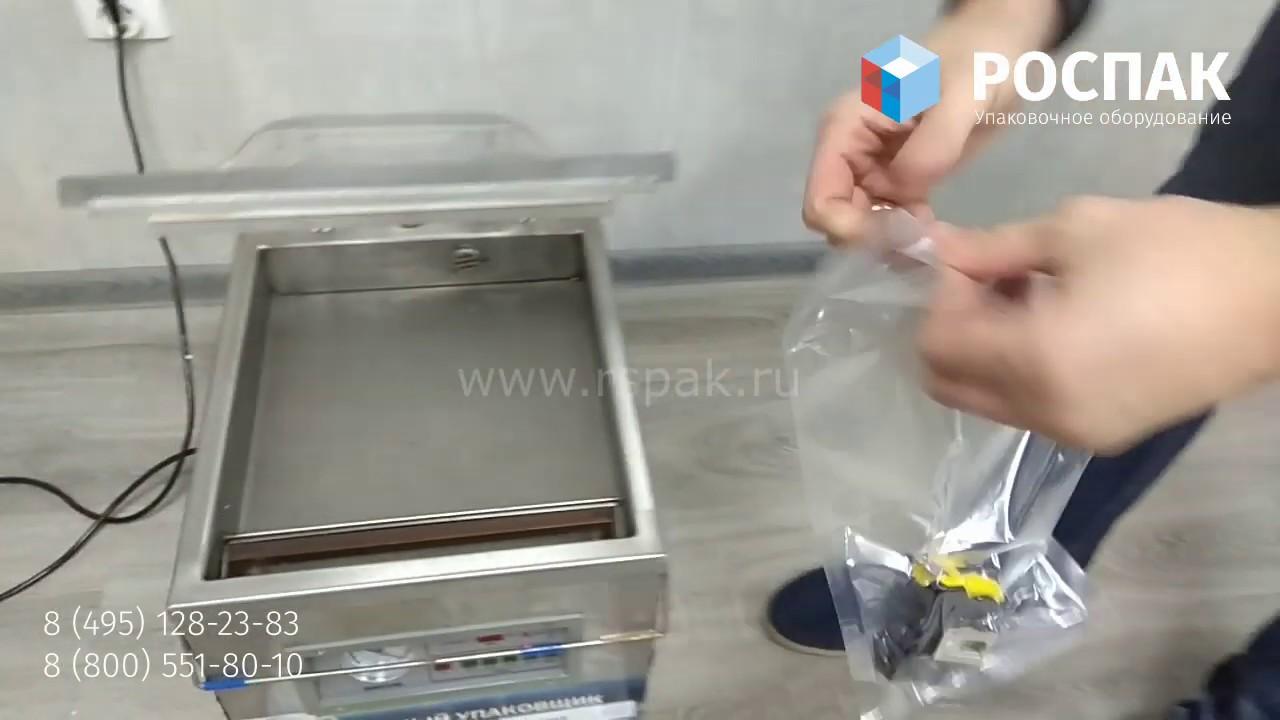 DZ-300/PD ECO вакуумный упаковщик, пример работы от РОСПАК (8-495-128-23-83)