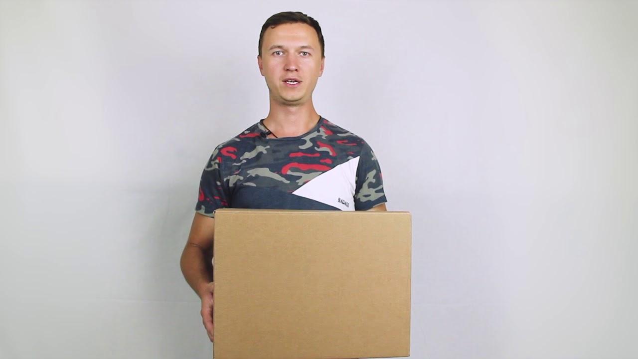 Картонная коробка для переезда (33 литра) алкогольный короб