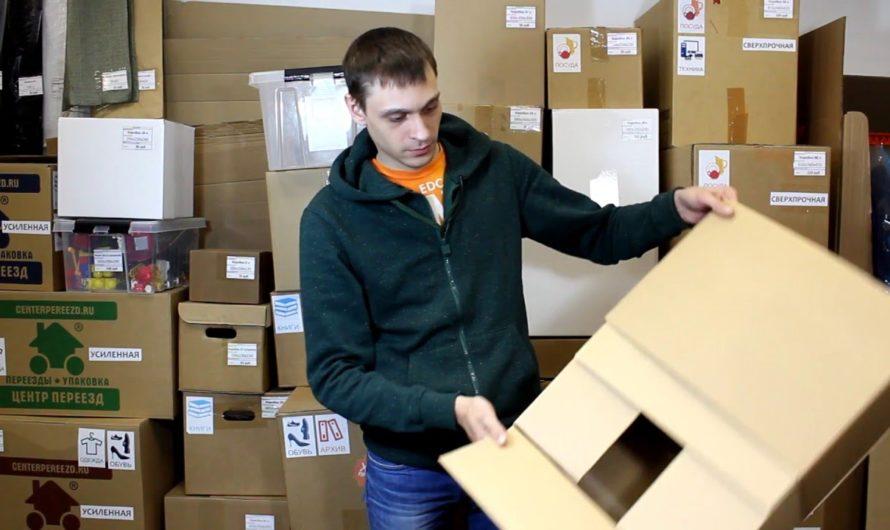 Коробка с защитной обечайкой 22 литра (415х315х170)